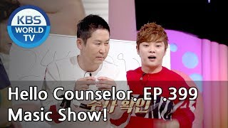 Oh my goodness. What's going on here? [Hello Counselor/ENG, THA/2019.02.11]