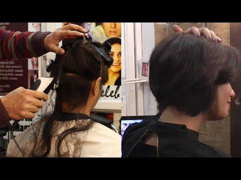 Transformation by a Haircut Part 2