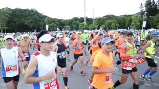 2016 10 16 遠東新世紀馬拉松賽全馬起跑影片