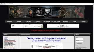 Вот где можно скачать CSS v24 (без вирусов)(CSS - http://zloy.pl.ua/ Подписывайтесь и ставьте лайки:), 2013-11-29T18:07:09.000Z)