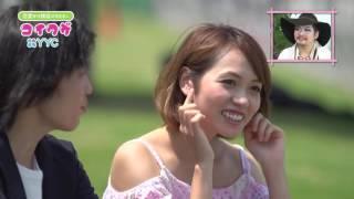 【総集編】男子からさりげなくスキンシップさせるプラン! 恋愛検証バラエティ コイワザ2016