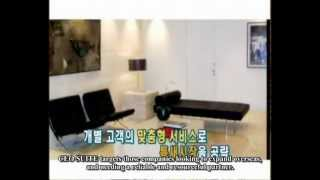 CEO SUITE - Special Feature - KBS (Korean Broadcasting System)