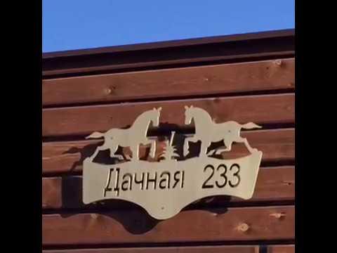 Аренда домика с бассейном и баней на дровах,Дубки,Дачная 233,час от 500руб ,сутки от 4000 руб тел  2