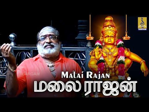 Malai rajan - a song from the Album Pallikkattu Sung by Veeramani Raju