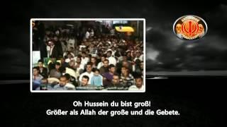 Die Schuhe der Imame sind mehr Wert als Allahs Thron
