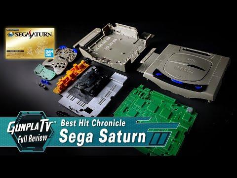 Best Hit Chronicle Sega Saturn | Gunpla TV