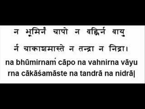 Vedasaara Shiva Stotram