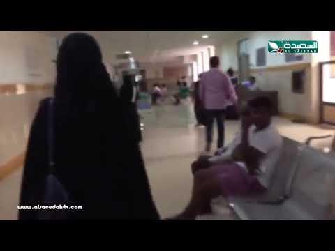 تقرير : في الهند طفلة يمنية تستغيث انقاذها (9-11-2018)