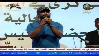 أحمد أمين حرية سلام وعدالة- الزكرى الأولى لثورة السودان