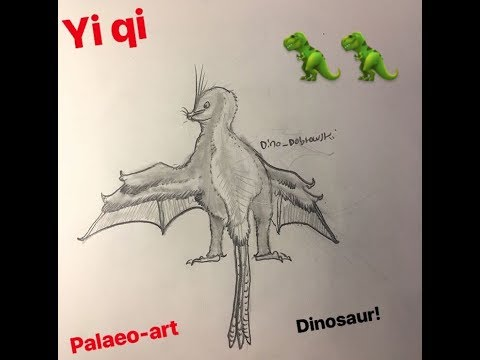 Yi qi (Dinosaur) palaeo-art drawing.