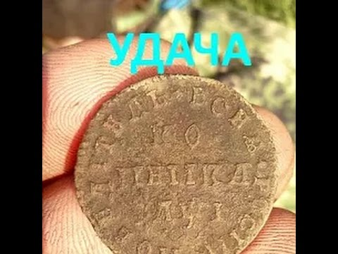 Lots of coins , pennies petra1. - youtube.