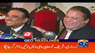 Geo Headlines - 01 AM - 04 July 2019