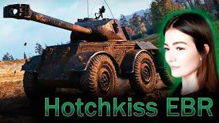 ПУТЬ К КОЛЁСАМ  ► Hotchkiss EBR