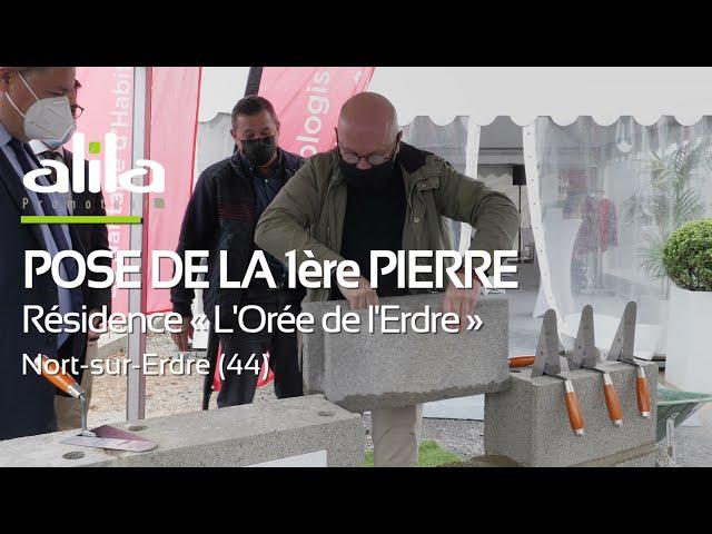 ALILA – 1ère Pierre de L'OREE DE L'ERDRE à Nort-sur-Erdre (44)
