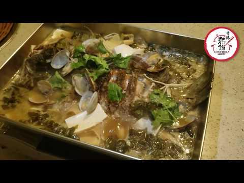 Hong Kong Hotpot Signature Sour & Spicy Fish