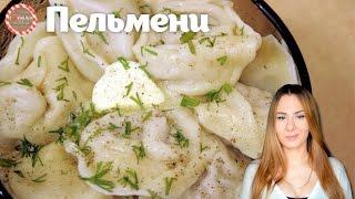 Самые вкусные ПЕЛЬМЕНИ ★ Простые рецепты от CookingOlya