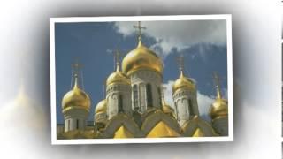 Золотом покрыты  купола