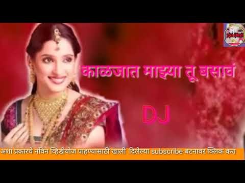 Kaljat mazya tu basav marathi dance mix songs