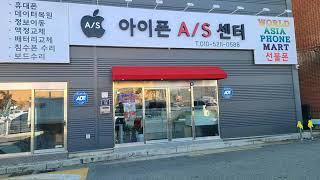 서울중고폰입점 중고스마트폰등 고가매입 저가판매 아이폰A…