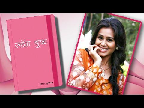 Mrunal Dusanis's SlamBook - Assa Sasar Surekh Bai - Colors Marathi Serial