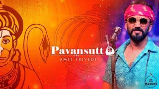 Pavansutt | Songs of Faith | Amit Trivedi, Devenderpal Singh | Shellee