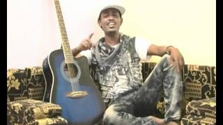 Dinbushie Gela  - Alemye Getachew, ft Solomon H/mariam