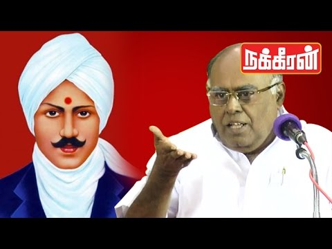Pazha Karuppaiah controversial speech about Bharathiyar ! (Must Watch)