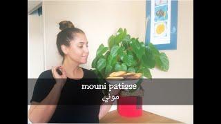 Mouni Patisse 2 ( cookies au Nutella )