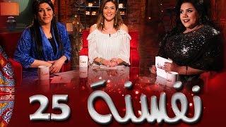 #نفسنة  أنواع الموظفين فى الاجتماعات .. لقاء مع الممثل محمود الليثى
