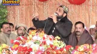 Toomba Jindri Da by Qari Shahid Mehmood.flv