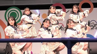 【会場】アスティとくしま 多目的ホール 1部→ https://youtu.be/dlBoEHOMeNw AKB48チーム8公式HP https://toyota-team8.jp/index.php [出演メンバー] 奥原妃奈子(...