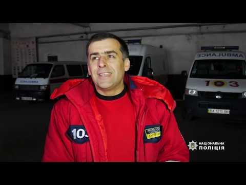 ГУ НП в Хмельницькій області: Поліцейськії провели профілактичний захід