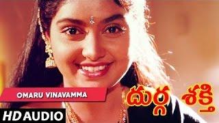 """Durga Shakthi"" : O MARU VINAVAMMA song | Devraj | Shruti | Telugu Songs"
