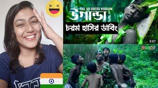 Indian Girl reaction on    Hero Alom Uganda Song    Funny dubbing   Roast