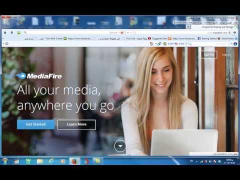 انشاء حساب على موقع ميديا فير MediaFire طارق النجار