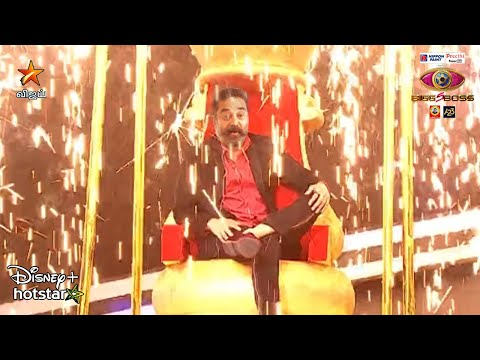 Bigg Boss Tamil Season 5 –  Confirmed First Contestant To Entry In Bigg Boss 5 – Promo   Vijay TV