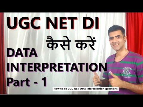 How to do UGC NET Data Interpretation Questions