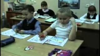 Мой урок новой школе - Жуйкова И.И.