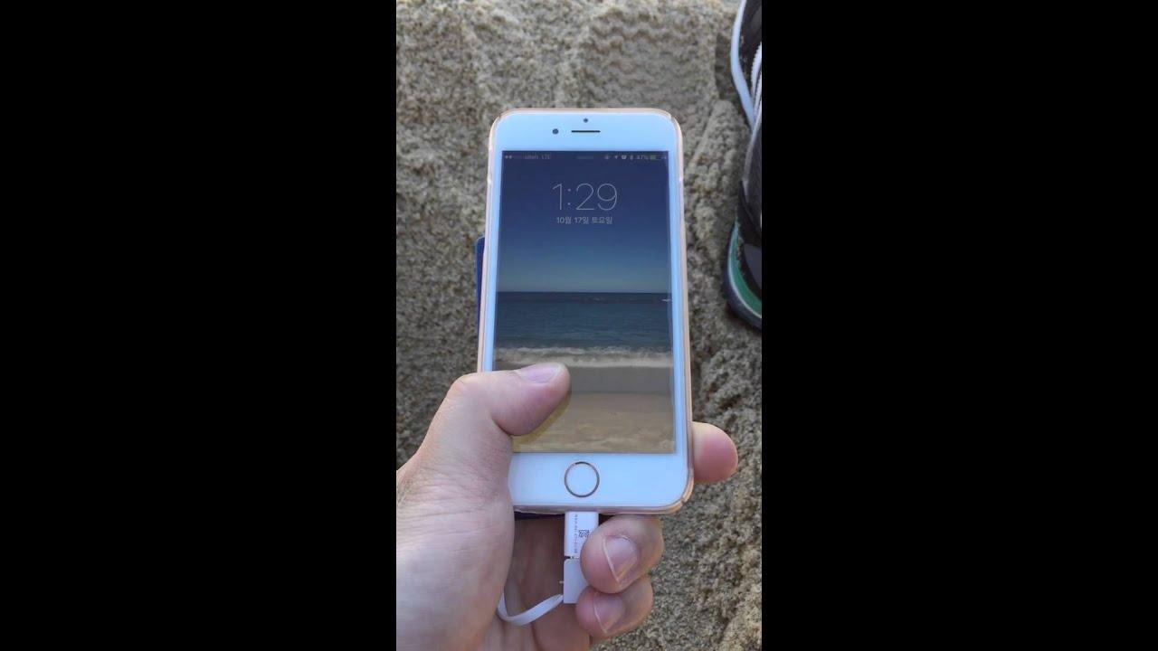강문해변 iPhone 6S live photo wallpaper - YouTube