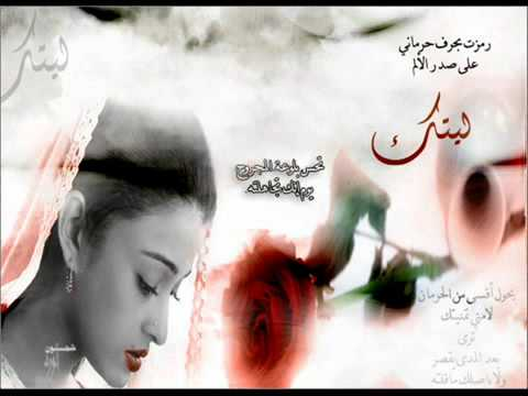 cheba layel tmanit lmout mp3