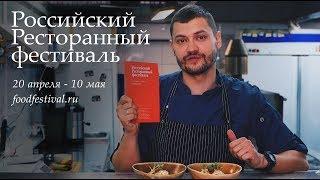 Лайфхак от Шефа -  Авокадо гриль с салатом из креветок [Рецепты Chester]
