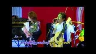 Achit Yae Koyan Taw------Kai Zar + May Khalar