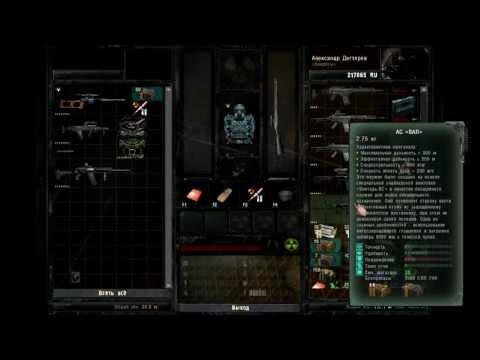Прохождение сталкер снайпер часть 3. Болота встречают героя или миноискатель.