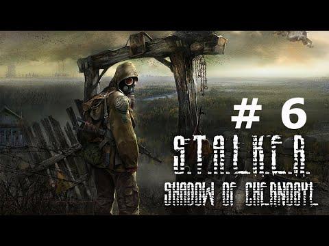 S.T.A.L.K.E.R. Тень Чернобыля (часть 6) - Лаборатория Х-18