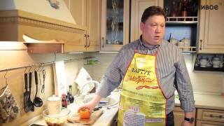 """Телепробы. Меню. Сергей Мальцев, Вкусный салат """"Викинг в джунглях"""""""