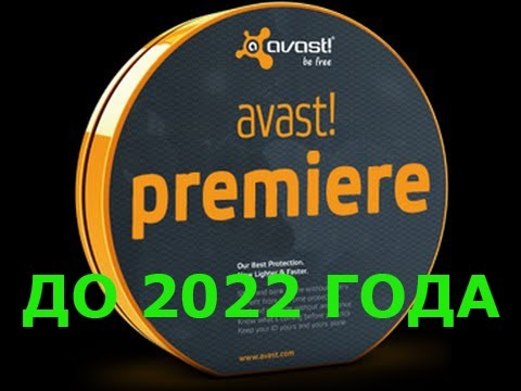 Avast Free Antivirus - Скачать бесплатно. Бесплатный антивирус