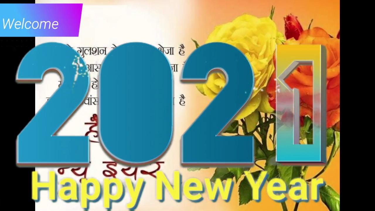2021 new year date | 2021 new year shyari | 2021 countdown ...