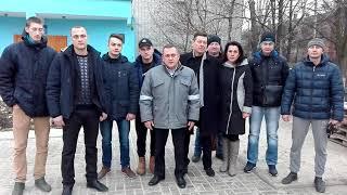 видео районна адміністрація по заводському району