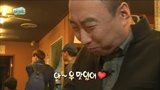 【TVPP】Park Myung Soo - Dried filefish fillet, 박명수 - 기대했던 연탄불 쥐포! 과연 그 맛은? @ Infinite Challenge
