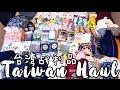 台湾战利品🇹🇼|TAIWAN HAUL 2017 (CLOTHES TRY-ON, BEAUTY, MAKEUP, SKINCARE AND MORE)